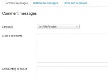 Messages - New Language