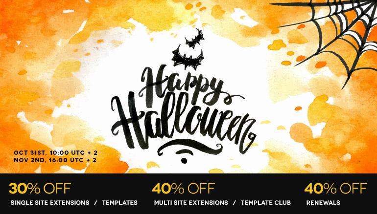 Halloween Sales 2017