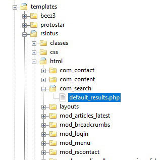 RSLotus! - How to Joomla! Template override destination